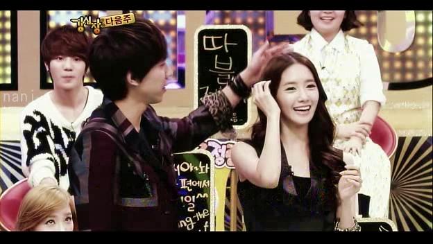 yoona and taecyeon dating 2011